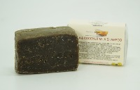 1 PIECE AMLA AND COCONUT MILK SOLID SHAMPOO BAR, NATURAL & HANDMADE, APPROX. 65G